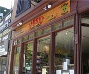 Photo of Siggys Good Food - Brooklyn, NY