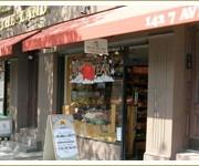 Photo of Back To the Land Natural Foods - Brooklyn, NY - Brooklyn, NY
